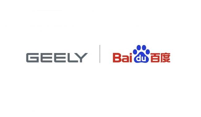 Baidu и Geely создадут компанию по производству беспилотных автомобилей